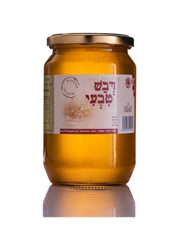 """דבש טבעי 1 ק""""ג"""