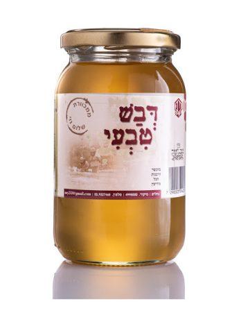 דבש טבעי 500 גרם